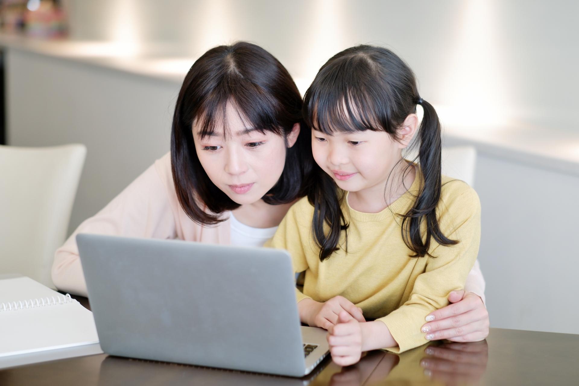 オンラインの習い事・英会話