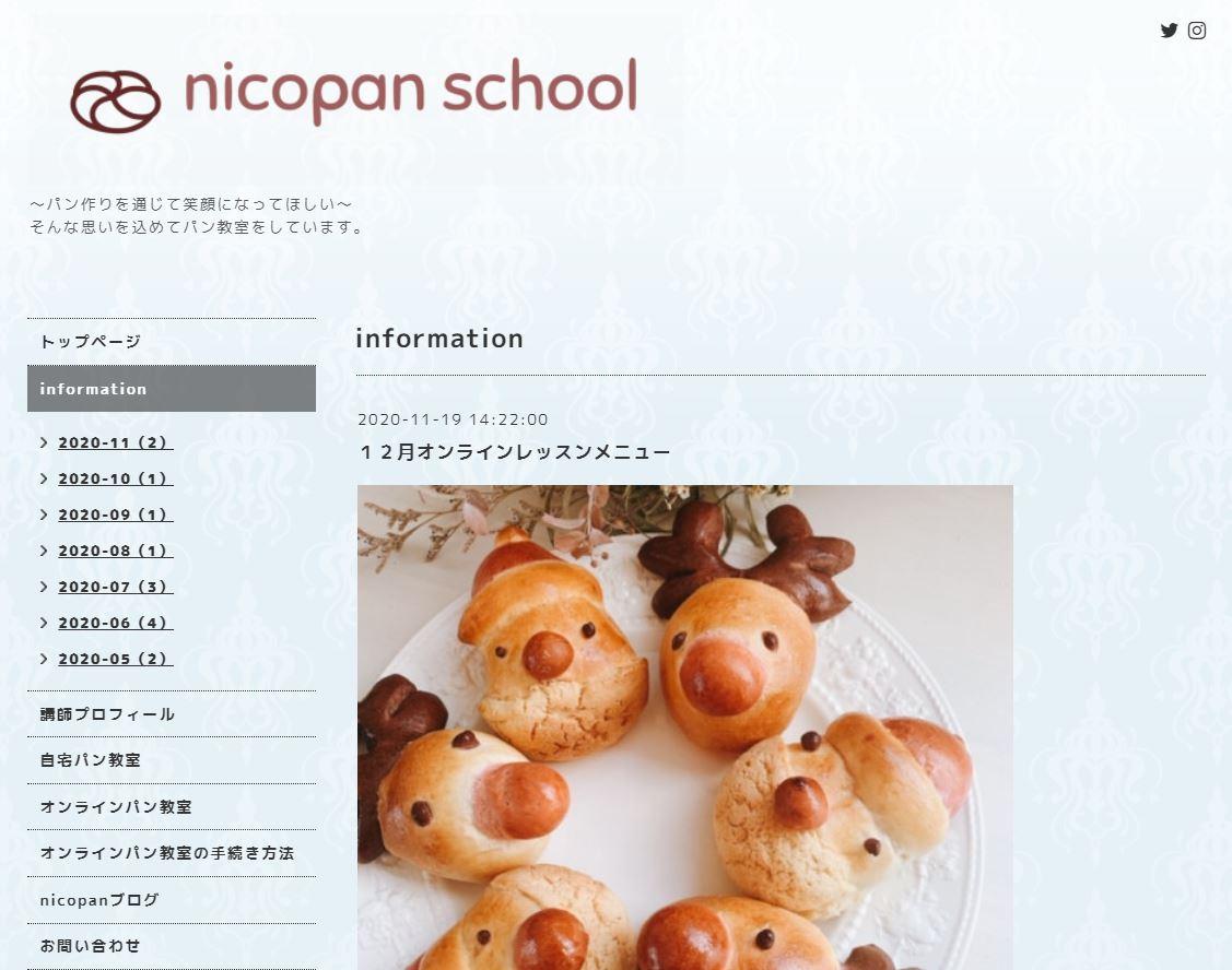 nikopan school